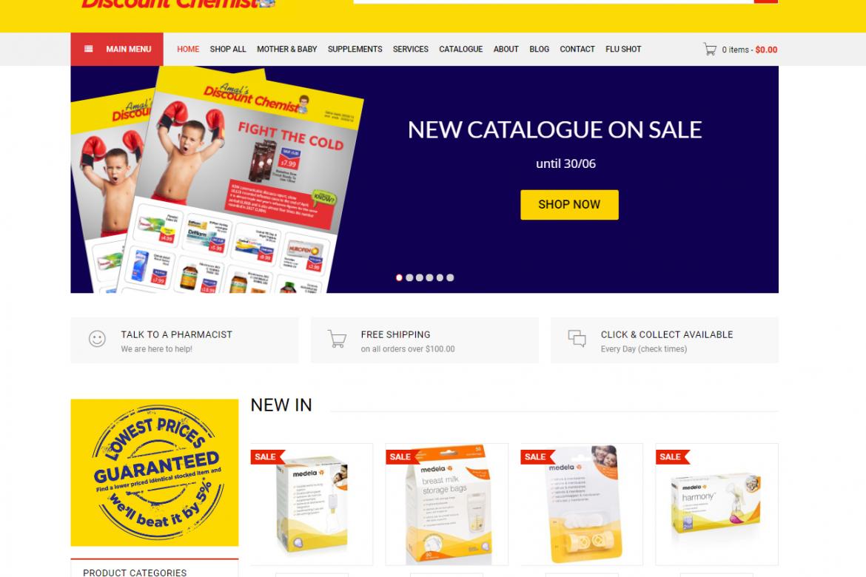 amal website wordpress ecommerce